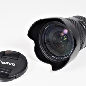 Canon 24-70mm f/ 2,8L II USM