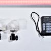 Nanlite LED PavoTube 30C Dual Kit